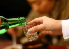 <b>威海龙告诉你喝了酒要不要吐</b>